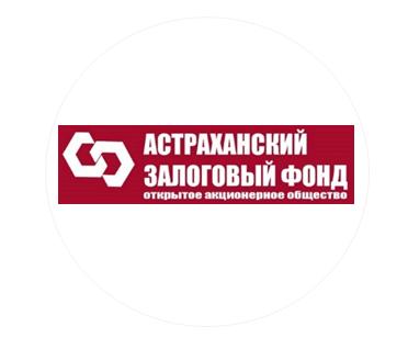 """АО """"Астраханский залоговый фонд"""""""