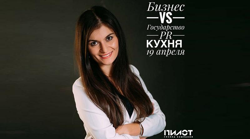 Видеоприглашение на PR-кухню 6 от Нармины Велиевой