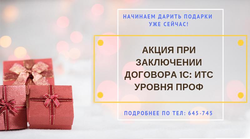 Новогодняя шопинг-терапия от «Пилота»!